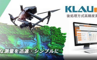 KlauPPK Changes the Regulations on GCPs in Japan